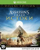 Assassin`s Creed Истоки Deluxe Edition