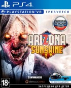 Arizona Sunshine (VR)