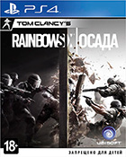Tom Clancy`s Rainbow Six: Осада