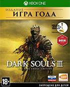 Dark Souls III Игра Года The Fire Fades Edition
